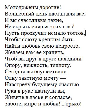 фото 7