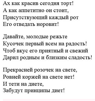 фото 17