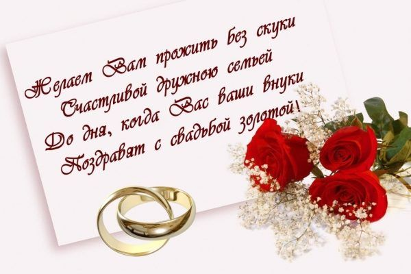 Изображение - Поздравление внучке на свадьбу от бабушки blobid1520054078333-600x400