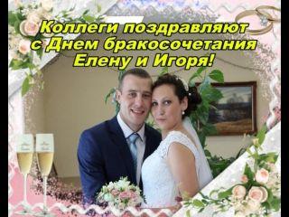 Изображение - Поздравление для коллеги с днем свадьбы foto-3-30